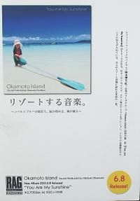 Okamoto01_2
